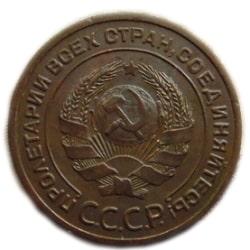 Аверс монеты с ребристым гуртом