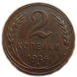 Реверс монеты с ребристым гуртом