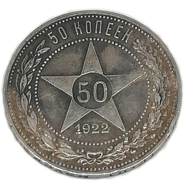 Аверс 50 копеек 1922 ПЛ